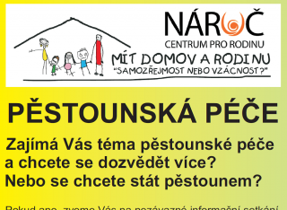 cpr naruc